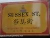 -Sydney China town -7