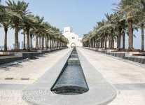 Doha Museum of Islamic Art -1