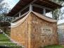 Rwanda Ntarama Church Genocide Memorial October 14 2016